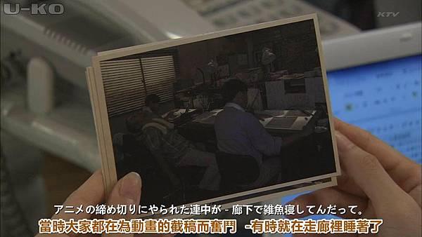 【U-ko字幕组】130924 神的貝雷帽 中日雙語_201392901628