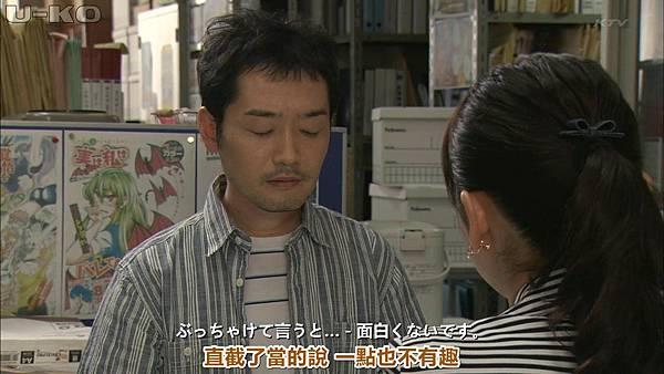 【U-ko字幕组】130924 神的貝雷帽 中日雙語_201392901859