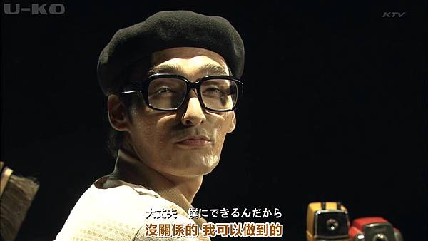 【U-ko字幕组】130924 神的貝雷帽 中日雙語_201392902247