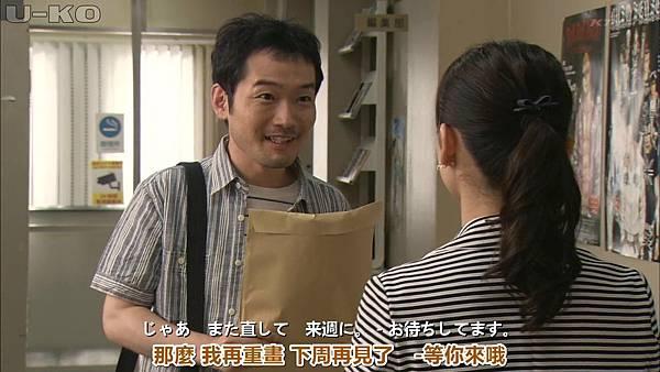 【U-ko字幕组】130924 神的貝雷帽 中日雙語_201392901943