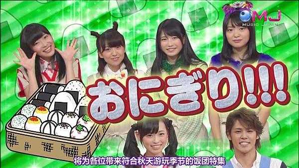 【东京不够热】130926 Music Japan Not yet 剪辑版_20139293445