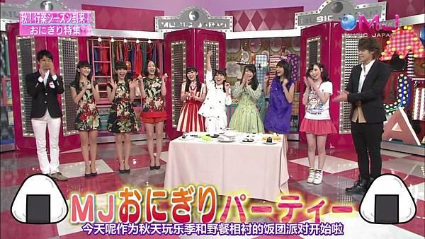 【东京不够热】130926 Music Japan Not yet 剪辑版_201392934427