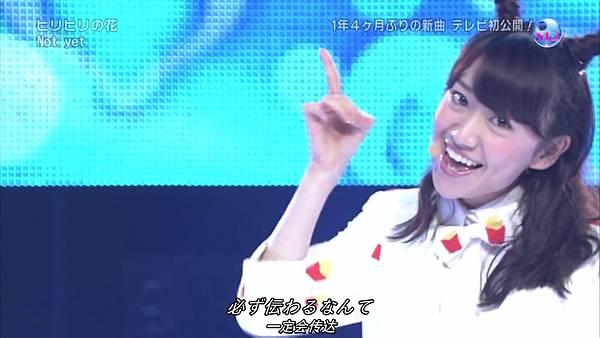 【东京不够热】130926 Music Japan Not yet 剪辑版_2013930132721