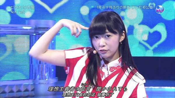 【东京不够热】130926 Music Japan Not yet 剪辑版_2013930132751