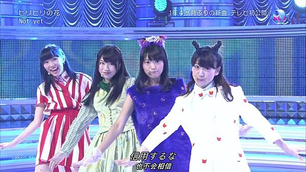 【东京不够热】130926 Music Japan Not yet 剪辑版_2013930132811
