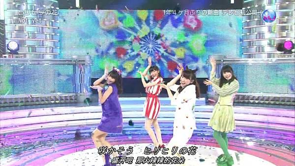 【东京不够热】130926 Music Japan Not yet 剪辑版_2013930133358