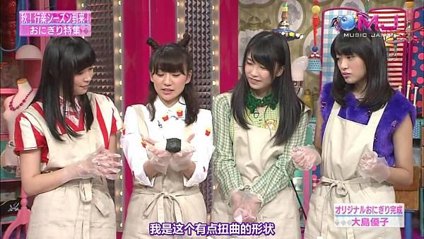 【东京不够热】130926 Music Japan Not yet 剪辑版_2013930133612