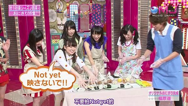 【东京不够热】130926 Music Japan Not yet 剪辑版_2013930134155