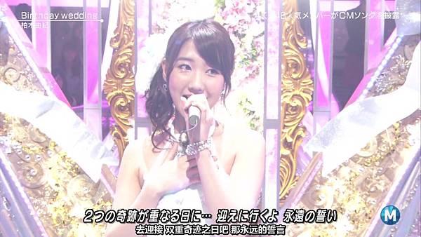 【东京不够热】130927 Music Station AKB48 剪辑版_2013101163543