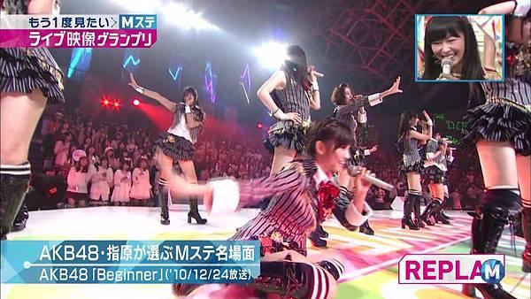 【东京不够热】130927 Music Station AKB48 剪辑版_2013101165332