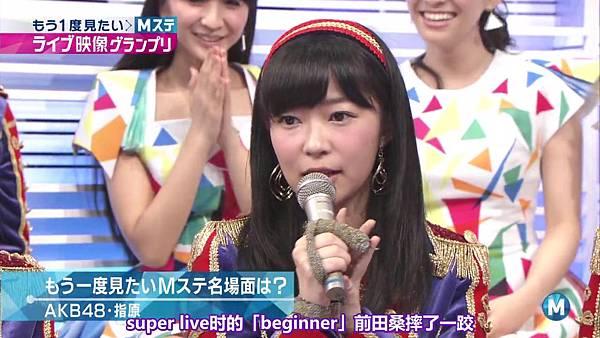 【东京不够热】130927 Music Station AKB48 剪辑版_2013101165226