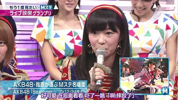 【东京不够热】130927 Music Station AKB48 剪辑版_2013101165625
