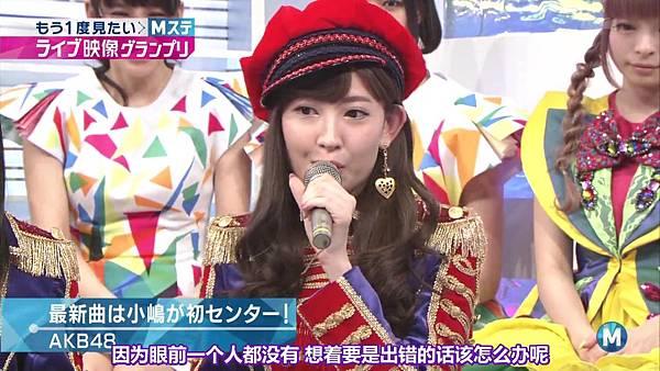 【东京不够热】130927 Music Station AKB48 剪辑版_201310117316