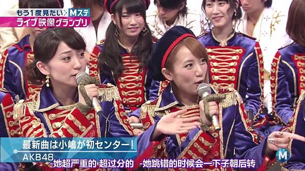 【东京不够热】130927 Music Station AKB48 剪辑版_201310117433