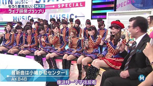 【东京不够热】130927 Music Station AKB48 剪辑版_201310117536