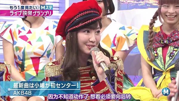 【东京不够热】130927 Music Station AKB48 剪辑版_201310117627