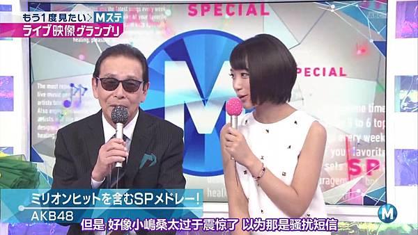【东京不够热】130927 Music Station AKB48 剪辑版_201310117740