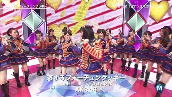 【东京不够热】130927 Music Station AKB48 剪辑版_2013101171025