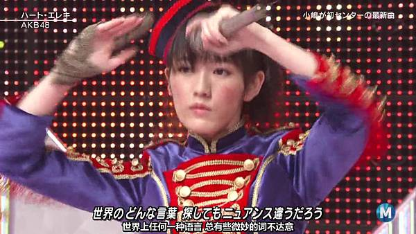 【东京不够热】130927 Music Station AKB48 剪辑版_201310117381