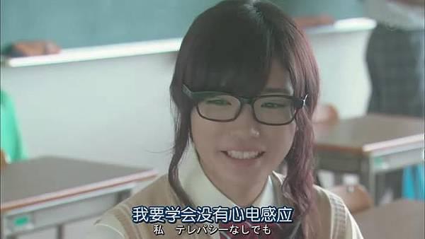 山田君與7個魔女Ep08_201310417726