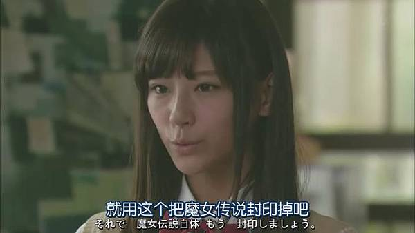 山田君與7個魔女Ep08_2013104164747