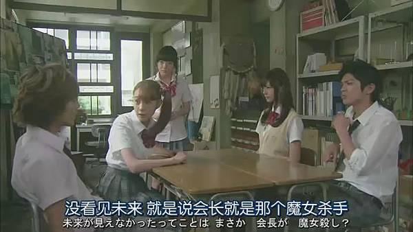 山田君與7個魔女Ep08_20131041772