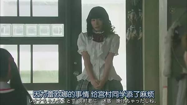 山田君與7個魔女Ep08_2013104171227
