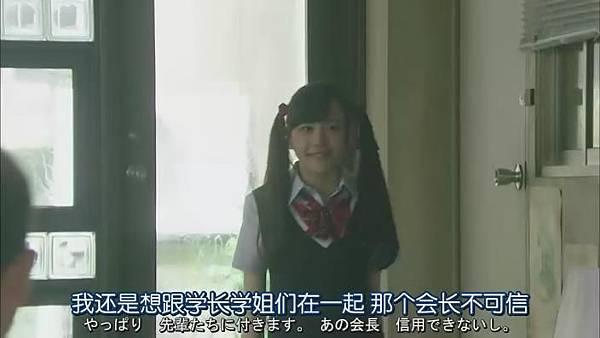 山田君與7個魔女Ep08_201310417127