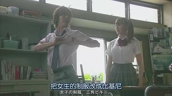 山田君與7個魔女Ep08_201310416425