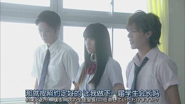 山田君與7個魔女Ep08_201310417142