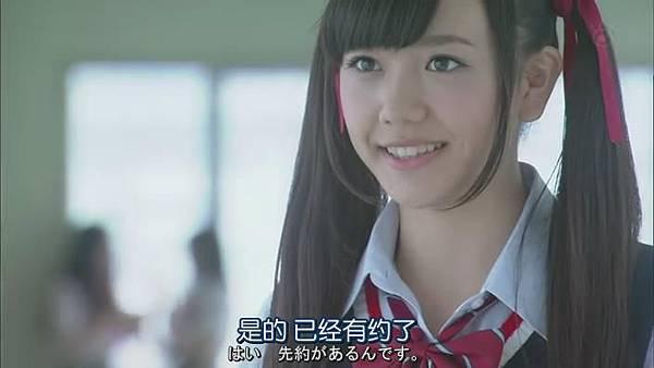 山田君與7個魔女Ep08_201310417339
