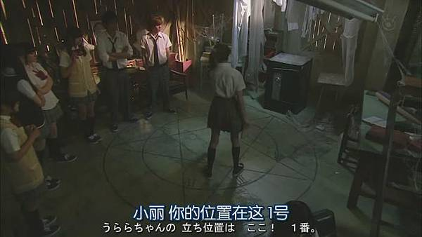 山田君與7個魔女Ep08_201310417139