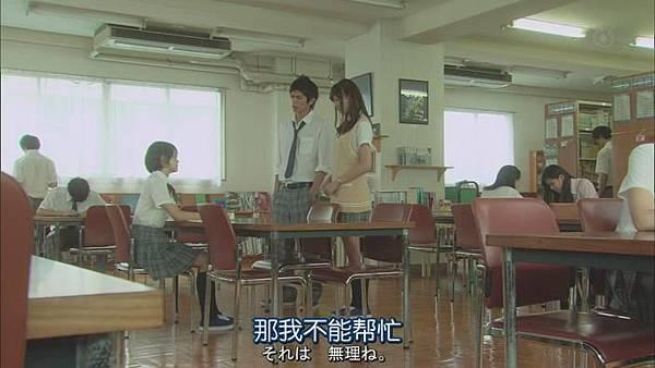 山田君與7個魔女Ep08_201310417950