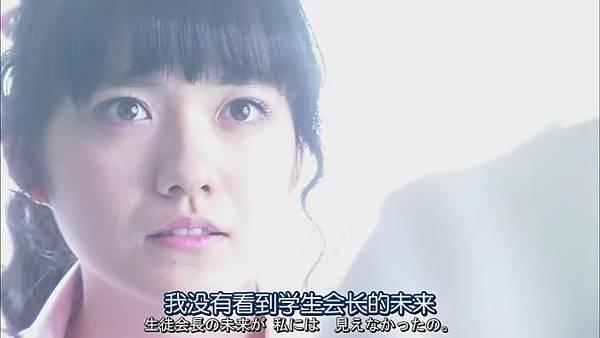 山田君與7個魔女Ep08_20131041764