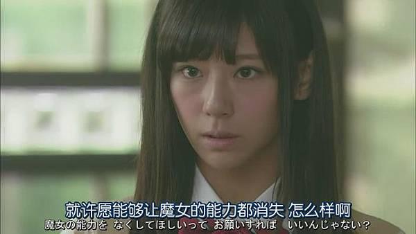 山田君與7個魔女Ep08_2013104164250