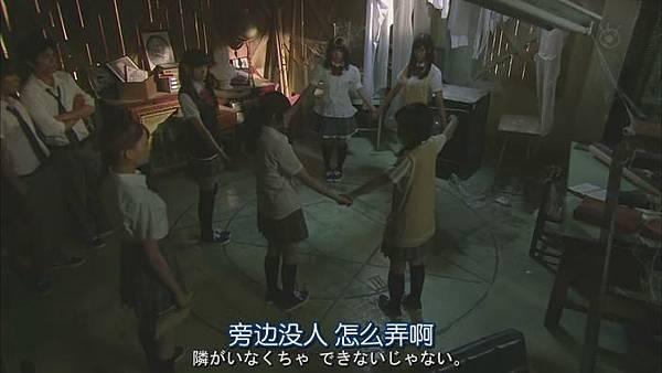 山田君與7個魔女Ep08_2013104171617