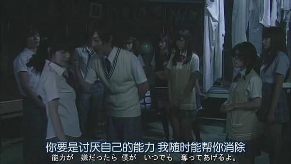 山田君與7個魔女Ep08_201310515415