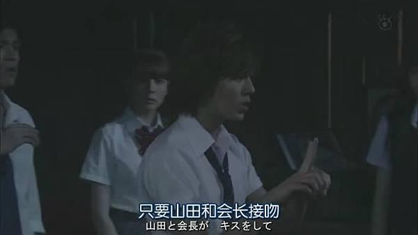 山田君與7個魔女Ep08_2013105238