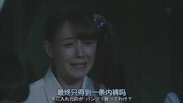 山田君與7個魔女Ep08_20131052052