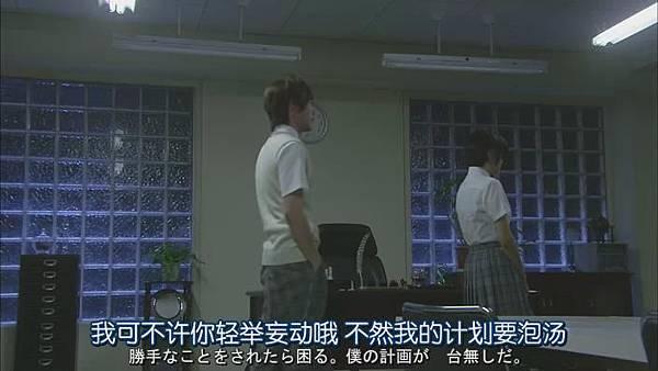 山田君與7個魔女Ep08_201310515626