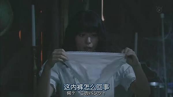 山田君與7個魔女Ep08_201310515954