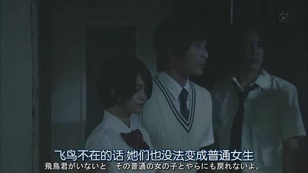 山田君與7個魔女Ep08_201310515545