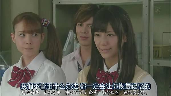 山田君與7個魔女Ep08_201310521656