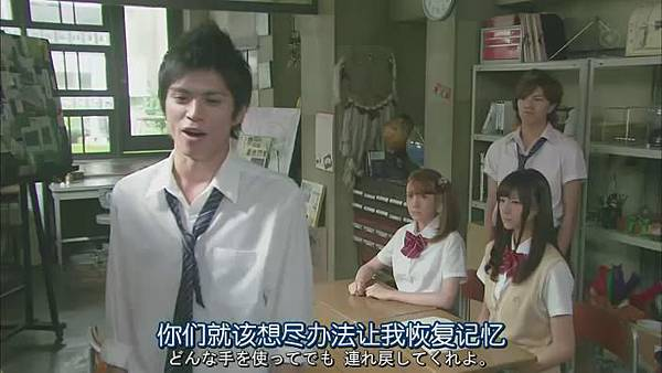 山田君與7個魔女Ep08_201310521535
