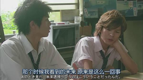 山田君與7個魔女Ep08_201310521258