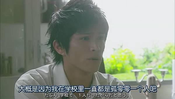山田君與7個魔女Ep08_201310521421