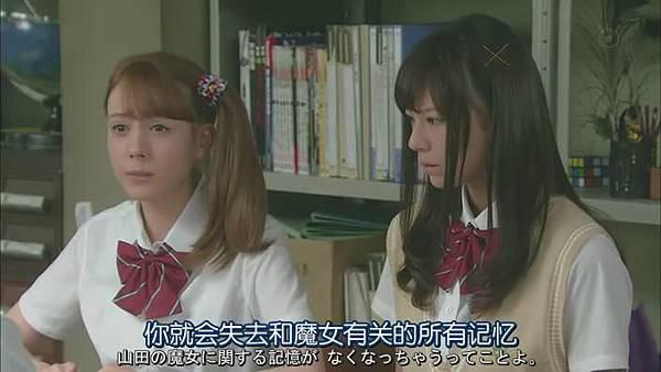 山田君與7個魔女Ep08_201310521225