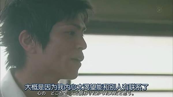 山田君與7個魔女Ep08_201310521459