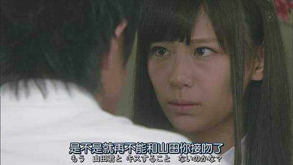 山田君與7個魔女Ep08_201310521751