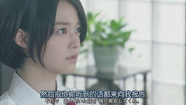 山田君與7個魔女Ep08_20131052925